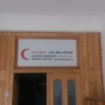 UAE Red Crescent – Bosna Office